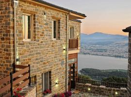 Mir Boutique Hotel Ioannina Greece