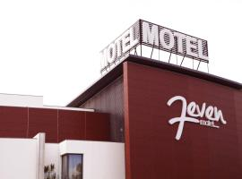 Motel Seven Seixal Португалия