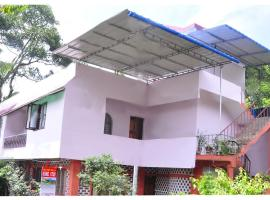 Hotel Photo: Hill Top Homestay