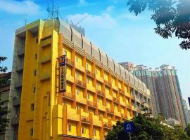 Hotel photo: 7Days Inn Shenzhen Fuhua Road