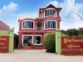 Hotel near Maymyo: Royal Flower Guest House