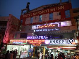 Hotel Nakshatra Inn Hyderabad India