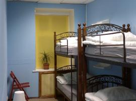 Light Dream Hostel Moscow Russia