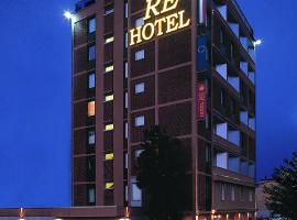 Hotel photo: Hotel Re