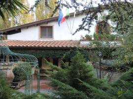 Hotel Photo: Country Relais I Due Laghi
