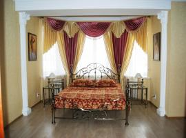 Hotel near Volga cruise: VIP House
