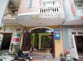 Hotel Photo: Sunny Fine Guesthouse