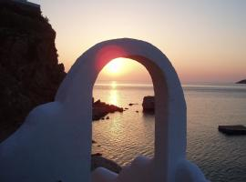 Ilidi Rock Aparts-Suites-Studios Livadia Greece