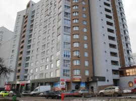 Apartments on Sherbakova Yekaterinburg Russia
