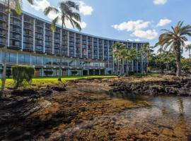 Hotel photo: Castle Hilo Hawaiian Hotel