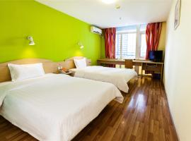 Hotel Photo: 7Days Inn Shanghai Pudong International Airport Branch