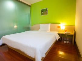Hotel Photo: 7Days Inn Zhuhai North Railway Station Jinding