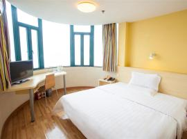 Hotel Photo: 7Days Inn Shenzhen Guomao Commercial Center