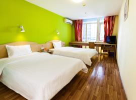 Hotel Photo: 7Days Inn Guangzhou Nonglinxia Road Ouzhuang Subway Station