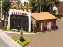 Hotel photo: Hotel Posada Virreyes
