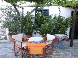 Hotel near Pelion: Vera's Traditional House