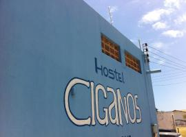 Hostel Ciganos Praia do Frances 브라질