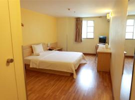 Hotel Photo: 7Days Premium Xiamen University South Siming Road