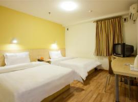 Hotel Photo: 7Days Inn Zhu Hai Gong Bei Port Walmart