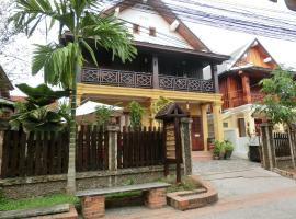 Hoxieng Guesthouse 2 Luang Prabang laoPDR