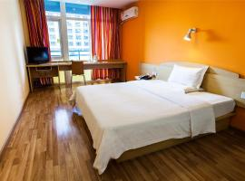 Hotel Photo: 7Days Inn Guangzhou Pan Yu Wanda Square Nan Cun