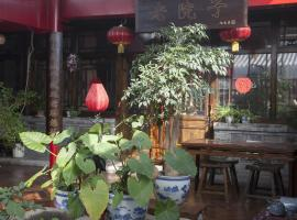 The Great Wall Courtyard Hostel Yanqing China