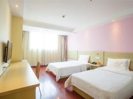 Hotel Photo: 7Days Inn Qingdao Shandong Raod Zhenning Overpass
