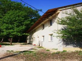 Hotel photo: Samaras Cottages Rusalka 58