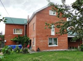 Hotel photo: Samaras Cottages Redhouse 92