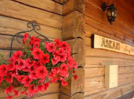 Hotel Photo: Askari Holiday Home
