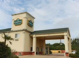 Hotel Photo: The Symphony Inn & Suites