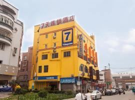 Hotel: 7Days Inn Shanghai North Bund International Coach Metro Station
