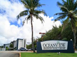 Hotel photo: Oceanview Hotel and Residences