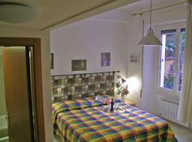 Hotel photo: Vatican Bed And Breakfast