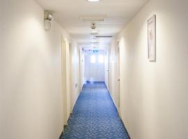 Hotel Photo: 7Days Inn Beijing Zhongguancun