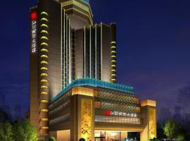 A picture of the hotel: ShanTou International Hotel
