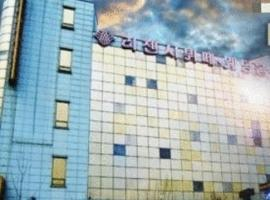 Hotel photo: Suwon Regency Hotel