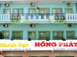 Hotel photo: Hong Phat Hotel