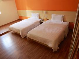 Hotel Photo: 7Days Inn Qingdao Shandong Road