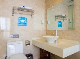 7Days Inn Qingdao Liuting Airport Qingdao Китай