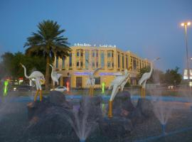 Hotel Photo: Al Massa Hotel 1