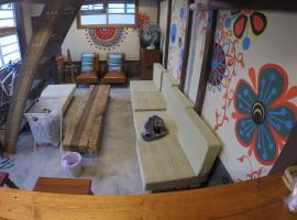 Hotel near Taitung City: Old Dormitory Taitung