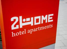 Hotel photo: 2Home Hotel Apartments