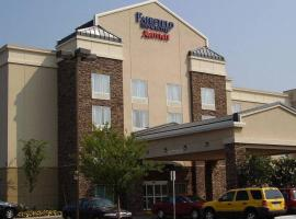 Fairfield Inn & Suites by Marriott Murfreesboro Murfreesboro United States