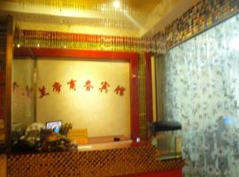 Landi Express Business Hotel Mudanjiang 中国