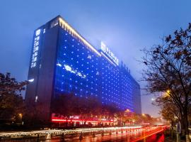 Kasion International Hotel Yiwu Yiwu China