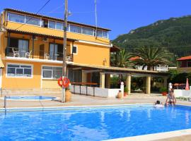 Agios Gordios Apartments  Greece