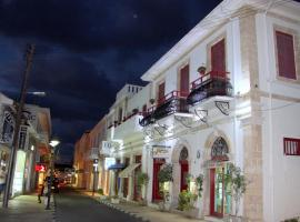 Hotel photo: Kiniras Traditional Hotel & Restaurant