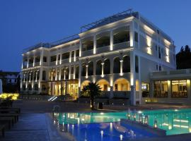 Corfu Mare Boutique Hotel Corfu Town Greece