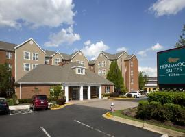 Hotel Photo: Homewood Suites by Hilton Alexandria